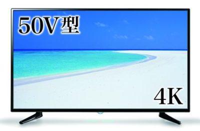 ドンキ4kテレビ