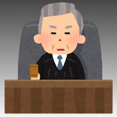 NHK受信料 裁判結果 2017