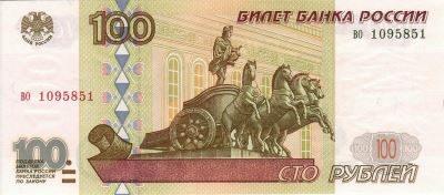 ロシア紙幣 新紙幣 比較
