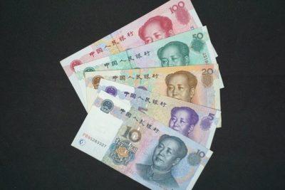 中国紙幣 新紙幣 比較