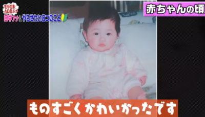 田中瞳アナ 小さい頃 画像