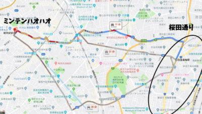 伊藤綾子 台湾スイーツ店 場所