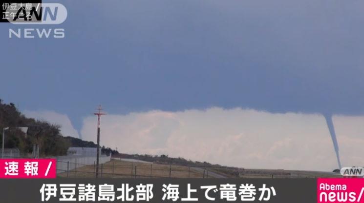 伊豆諸島北部 竜巻 動画 画像 原因