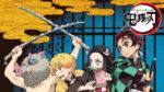 鬼滅の刃 つまらない アニメ 漫画